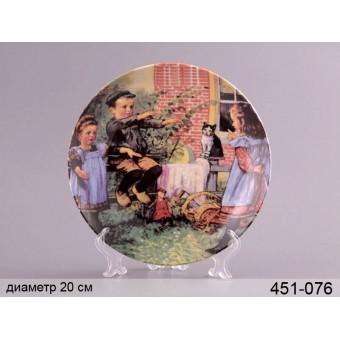 Декоративная тарелка детские забавы, 20 см (451-076)