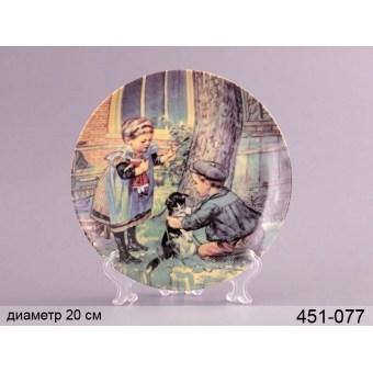 Декоративная тарелка дети с котенком 20 см (451-077)