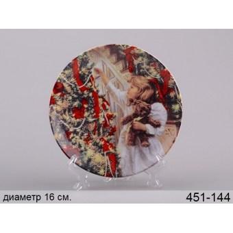 Декоративная тарелка новый год, 16 см (451-144)