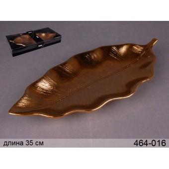 Блюдо декоративное Лавр (464-016)