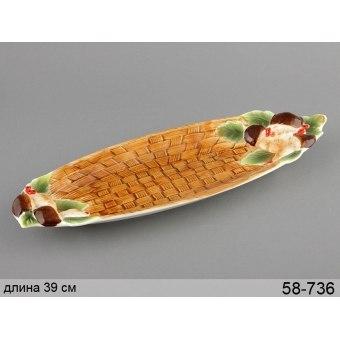 Блюдо для рыбы Грибная поляна (58-736)