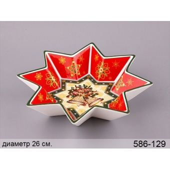 Блюдо-звезда Колокольчики (586-129)