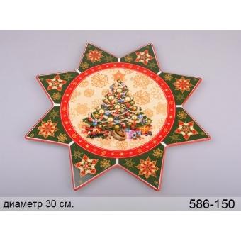 Блюдо плоское Новогодняя коллекция (586-150)