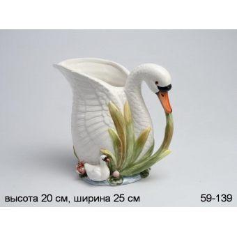 Кувшин лебедь (59-139)
