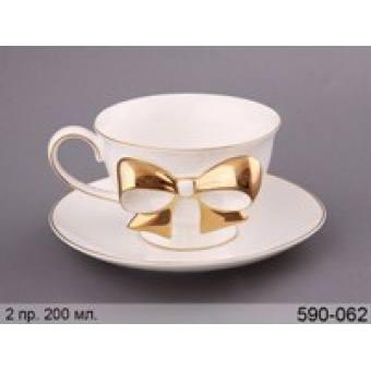 Чашка с блюдцем Мери (590-062)