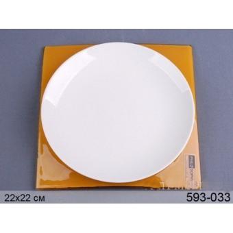 Тарелка на подставке (593-033)