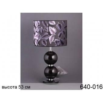 Светильник с абажуром (640-016)