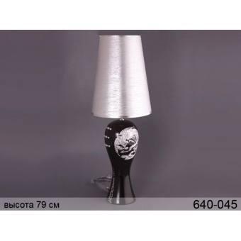 Светильник с абажуром (640-045)