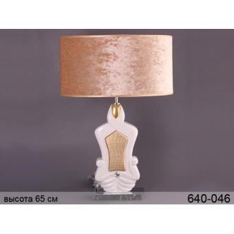 Светильник с абажуром (640-046)