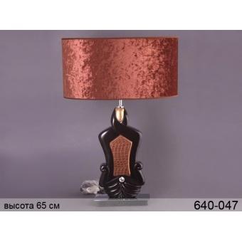 Светильник с абажуром (640-047)