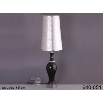 Светильник с абажуром (640-051)