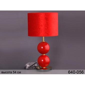 Светильник с абажуром (640-056)