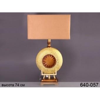 Светильник с абажуром (640-057)