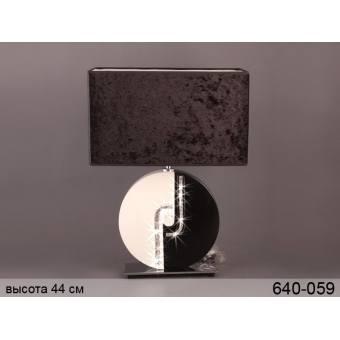 Светильник с абажуром (640-059)
