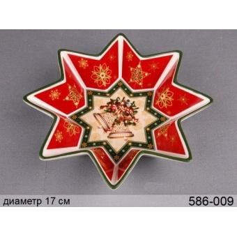 Блюдо Звезда (586-009)