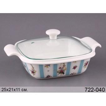 Блюдо для запекания со стеклянной крышкой (722-040)