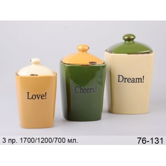 Набор банок для сыпучих продуктов, 3 шт. (76-131)