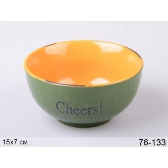 Салатник Cheers (76-133)