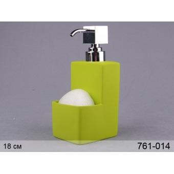 Дозатор для мыла с подставкой под губку (761-014)