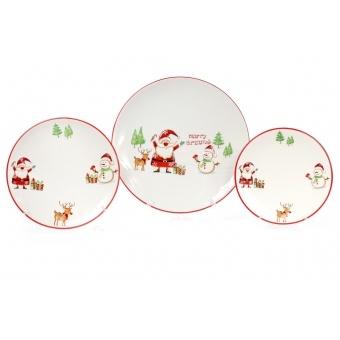 Тарелка Веселый Санта (DM051-X)