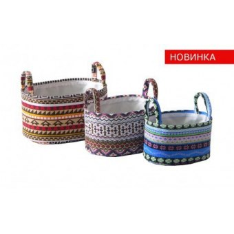 Комплект текстильных корзин с ручками, 3 шт. (FB16)