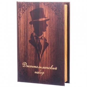 Книга-сейф Джентельменский набор (106UE)