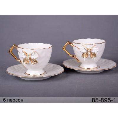 Кофейный набор Принцесса, 12 пр. (85-895-1)